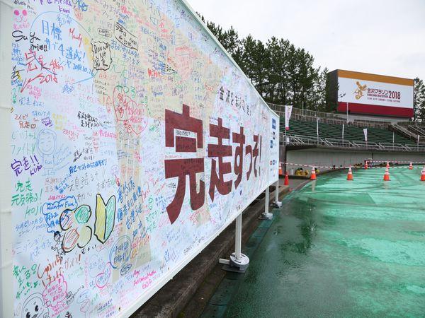 2018金沢マラソン3